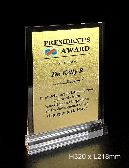 embedded gold plaque, award trophy plaque,A4 size